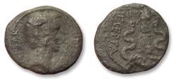 Ancient Coins - AR quinarius Octavianus, Italian mint 29-27 B.C. --ASIA RECEPTA--