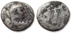 Ancient Coins - AR 20mm didrachm Vespasian / Vespasianus, Caesaraea-Eusebia mint 76-77 A.D. - Nike advancing right -