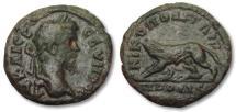 Ancient Coins - AE 17 (assarion) Septimius Severus, Moesia Inferior - Nikopolis ad Istrum 193-211 A.D. - She-wolf -