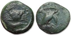 Ancient Coins - Sicily, Akragas. Large 29mm AE hemilitron - scarcer cointype - circa 480-400 B.C. - large crab surrounded by 6 pellets -