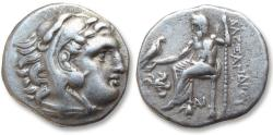 Ancient Coins - Kingdom of Macedonia. AR Drachm, struck under Antigonos I Monophthalmos, in name of Alexander III. LAMPSAKOS mint circa 310-301 B.C.