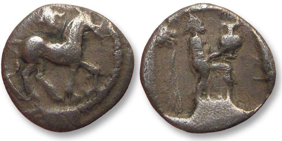 Ancient Coins - AR obol Thessaly, Larissa 460-440 B.C. -- Nymph Larissa holding one-handled hydra --