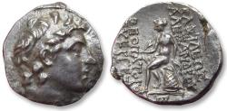 Ancient Coins - AR drachm SELEUKID KINGS of SYRIA, Alexander I Theopator Euergetes (or Balas), Ekbatana mint 150-147 B.C.