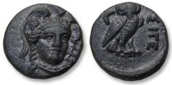 Ancient Coins - Troas, Sigeion. 13mm AE unit. circa 355-334 B.C. - rare coin in outstanding condition -