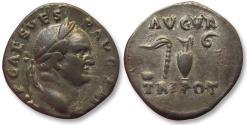 Ancient Coins - AR denarius Vespasian / Vespasianus, Rome 72-73 A.D. -- priestly inplements --