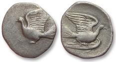 Ancient Coins - AR obol Sikyonia, Sikyon 370-330 B.C. -- tiny silver coin, Ex BCD & Ex CNG --