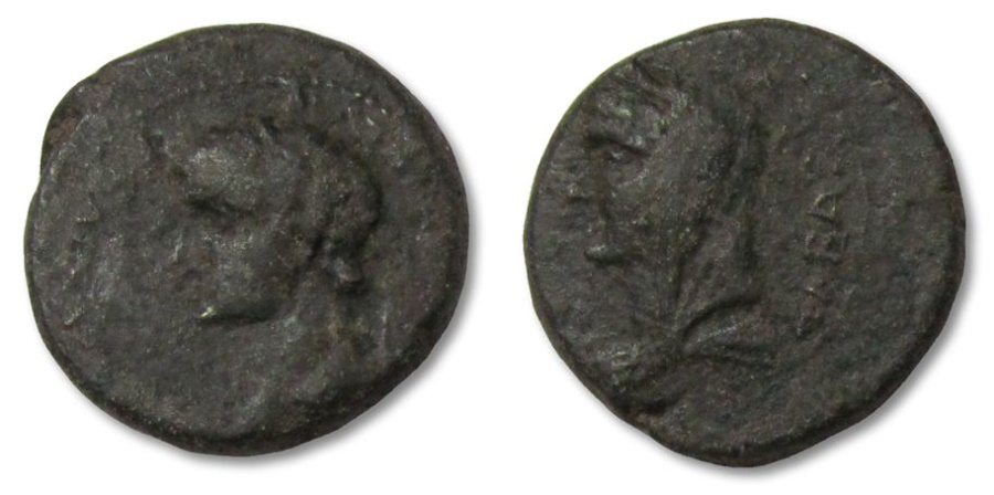 Ancient Coins - MO: AE21 Caligula and Antonia, Thessalonica 37-41 A.D.