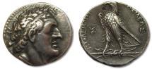 Ancient Coins - AR tetradrachm Ptolemy II Philadelphos, Alexandria 277-275 B.C.