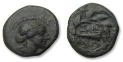 Ancient Coins - Lydia, Sardes mint. 16mm AE unit - variety with monogram in wreath - circa 133 B.C. - 14 A.D. - Ex E.E. Clain-Stefanellic collection with ticket -