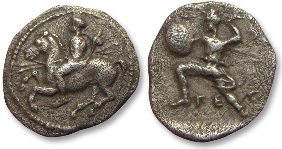 Ancient Coins - AR trihemiobol Thessaly, Pelinna 425-350 B.C. -- Thessalian warrior on horse and foot --