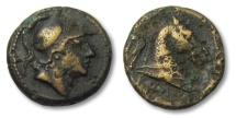 Ancient Coins - HS: AE litra Roman Republic, 241-235 B.C. -- early period coin --