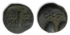 Ancient Coins - 4mm thick AE 15mm unit - Time of Mithradates VI Eupator - COLCHIS, Dioscurias 105-90 B.C.- From the E.E. Clain-Stefanelli collection -