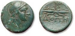 Ancient Coins - Ionia, Metropolis. 16mm AE unit - rare cointype - circa 100-50 B.C. - helmeted head of Ares and winged thunderbolt -