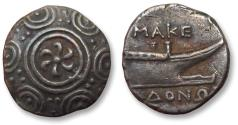 Ancient Coins - Macedon, autonomous. AR tetrobol, 185-168 B.C. - with (very) old handmade paper collectors bag -