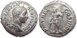 Ancient Coins - AR denarius Severus Alexander, Rome mint 229-232 A.D. - P M TR P X COS III P P, Mars standing left -