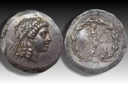 Ancient Coins - AR tetradrachm Myrina, Aeolis 200-150 B.C. -- large 36mm coin, beautiful greek art --