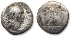 Ancient Coins - AR denarius Vespasian / Vespasianus, Judaea capta type, Rome 69-71 A.D. - very worn, but IVDAEA clearly visible in exergue