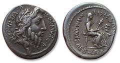 Ancient Coins - AR denarius C. Memmius C.f., Rome 56 B.C.