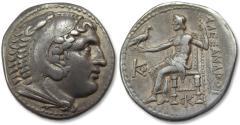 "Ancient Coins - AR tetradrachm Alexander III ""The Great"", Perga (?) mint 285-200 B.C."