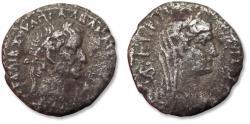Ancient Coins - BI billon tetradrachm emperor GALBA, Egypt, Alexandria dated RY 1 = 68 A.D.