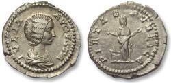 Ancient Coins - AR denarius Julia Domna, Rome 196-211 A.D. -- PIETAS PVBLICA, charming portrait --