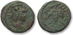 Ancient Coins - AE 14 (hemi-assarion) pseudo-autonomous issue, Moesia Inferior -- Nikopolis ad Istrum 2nd century -- rare
