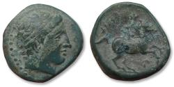Ancient Coins - Kings of Macedon, 14mm AE unit. Philip II, 359-336 B.C. - 3mm thick coin -
