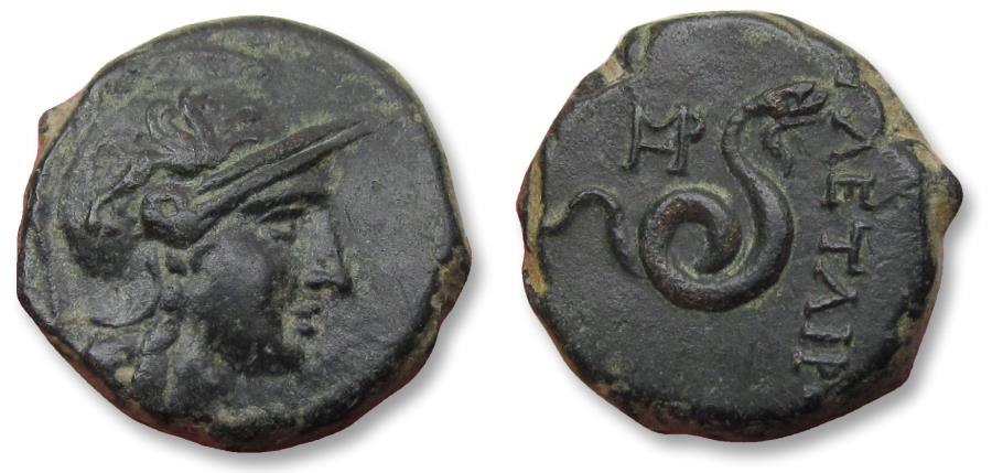 Ancient Coins - TEMPORARILY UNAVAILABLE, COIN IS IN AN AUCTION