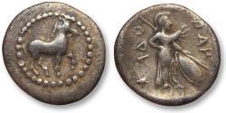 Ancient Coins - AR obol Thessaly, Pharkadon / Pharcadon 425-375 B.C. -- Ex M&M, tiny 12 mm coin --