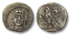 Ancient Coins - AR Obol, CILICIA, Uncertain mint, 4th century B.C. - interesting anonymous issue, beautifully struck -