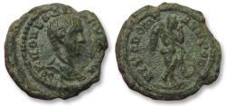 Ancient Coins - AE 18 (assarion) Diadumenianus, Moesia Inferior - Nikopolis ad Istrum 218 A.D. - Eros/Thanatos -