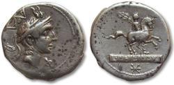 Ancient Coins - AR denarius L. Marcius Philippus, Rome mint 56 B.C.