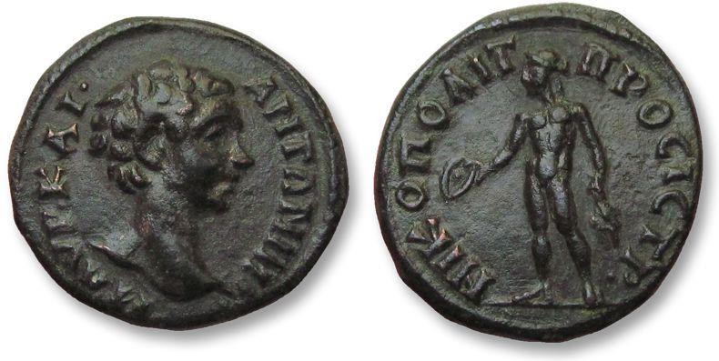 Ancient Coins - AE 17 (assarion) Caracalla, Moesia Inferior -- Nikopolis ad Istrum 196-198 A.D. -Apollo-
