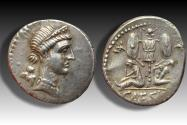 Ancient Coins - AR denarius Julius Caesar, military mint travelling with Caesar in Spain 46-45 B.C.