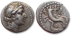 Ancient Coins - AR denarius L. Cornelius Sulla Felix, as Dictator. Unknown mint (Greece?) 81 B.C.
