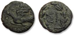 Ancient Coins - AE chalkous Sikyonia, Sikyon 100-60 B.C. -- Magistrate Promachidas -- Ex BCD / Ex CNG --