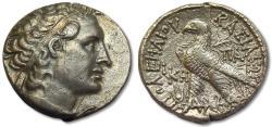 Ancient Coins - AR tetradrachm Ptolemy XII Neos Dionysos, Alexandria 54-53 B.C.