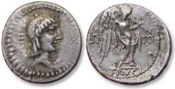 Ancient Coins - AR quinarius L. Calpurnius Piso Frugi - scarce & very high quality for the type - Rome 90 B.C.