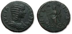 Ancient Coins - Julia Domna Æ As, Rome 196-211 A.D. - HILARITAS S C
