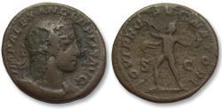 Ancient Coins - AE As Severus Alexander, Rome 231-235 A.D. -- IOVI PROPVGNATORI --