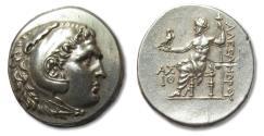 Ancient Coins - AR tetradrachm Kingdom of Macedon, Alexander III 'the Great', Aspendos 194-193 B.C. -BEAUTY-