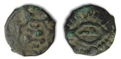 World Coins - MO: AE Fals Mamluks, al-Ashraf Sha'ban II, 1363-1377, Dimashq mint, undated
