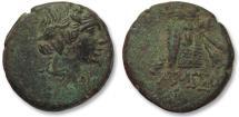 Ancient Coins - AE21 Pontus / Pontos, Amisos / Amisus 100-80 B.C.