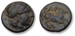 Ancient Coins - TROAS, 9mm AE unit. GARGARA mint circa 350 B.C. - rare little coin in outstanding condition -