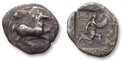 Ancient Coins - AR 12mm obol Thessaly,  PERRHAIBOI mint circa 480-400 B.C. - scarce coin, Ex Collection Jean-Claude Bourgeois (with ticket) -