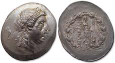 Ancient Coins - Aeolis, Myrina. Silver Stephanophoric type tetradrachm - struck on huge 40mm flan, 160-143 B.C.