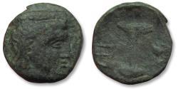 Ancient Coins - AE dichalkon Argos, Argolis circa 330-270 B.C. - Pillar fountain; helmet to left, archaic heta to right -
