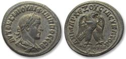 Ancient Coins - AR tetradrachm Philip II, Antioch mint 248-249 A.D.