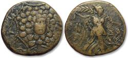 Ancient Coins - AE 21mm Amisos/Amisus, Pontos/Pontus 85-63 B.C. -- quite nice for the type --