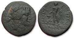 Ancient Coins - Thrace, Maroneia AE 26mm unit circa 189-45 B.C.